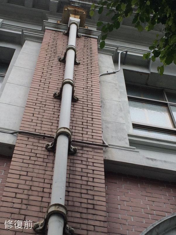 外牆排水管修復前對照