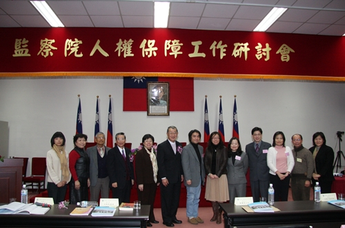 A workshop on food security, medical and foreign spouses' rights was held on January 9, 2009